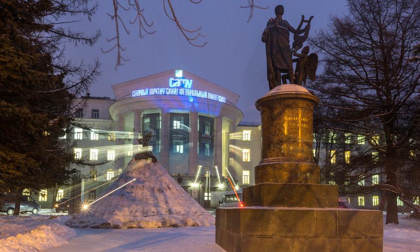 Губернатор Марина Ковтун учавствует вмеждународном арктическом консилиуме «Арктика— территория диалога»