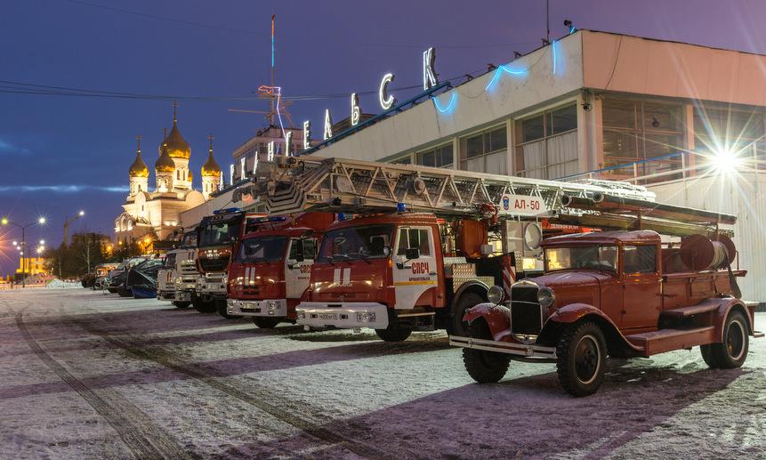 В Российской Федерации готовятся кМеждународному арктическому форуму