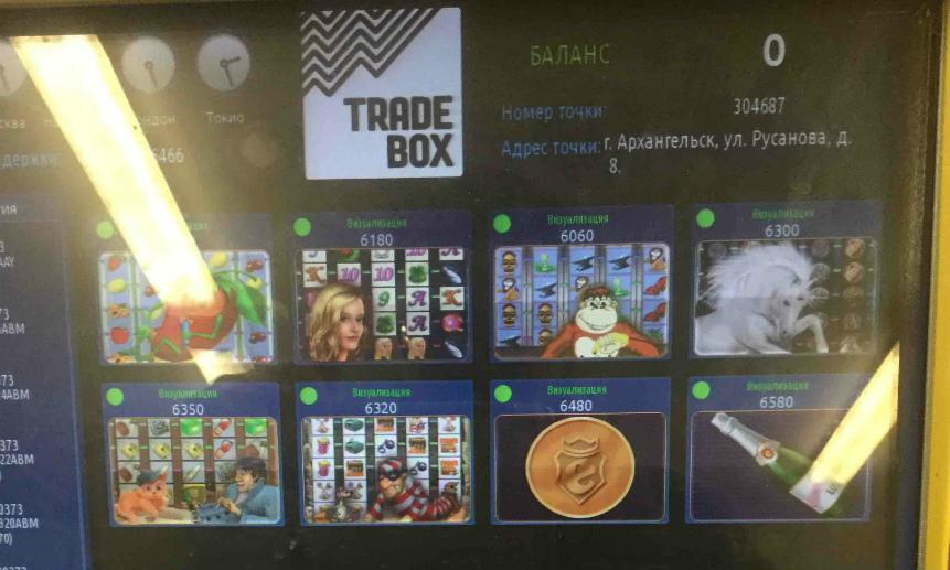 Когда закроют игровые автоматы в арханге казино ореанда игровые автоматы бесплато